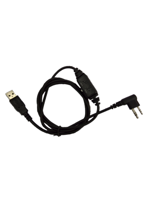 PD5 USB Programming Cable